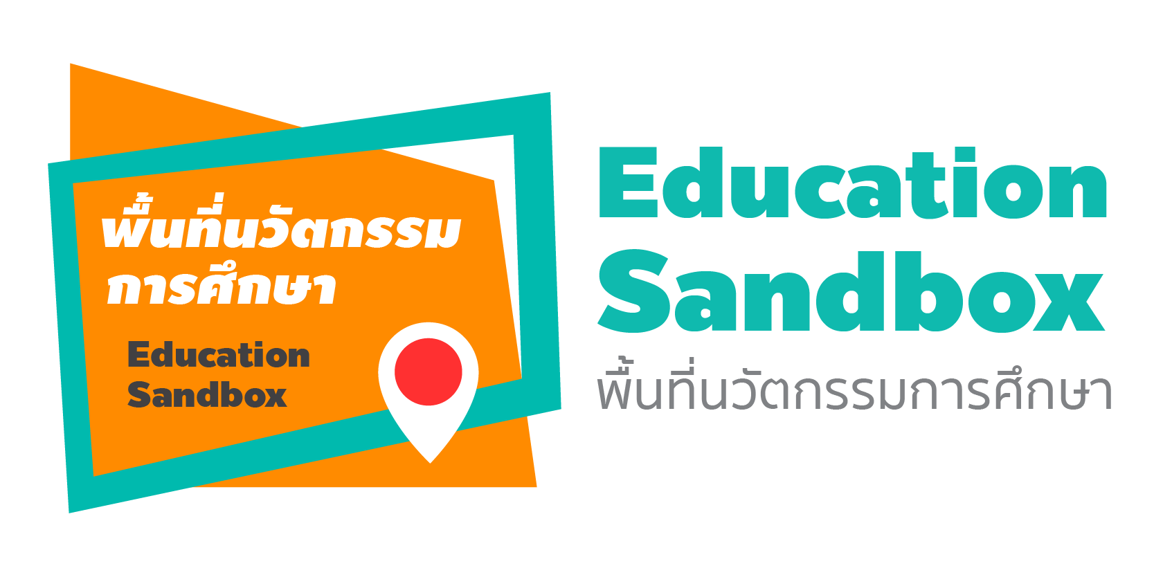 EducationSandbox